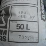 Смола AMBERLITE™ IRA410, меш. 50 л, Ростов-на-Дону