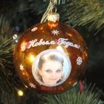 Печать фото, логотип блёстками на ёлочн шары от производителя niktermo, Ростов-на-Дону