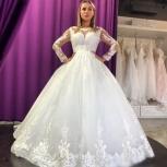 Свадебное платье с рукавом, Ростов-на-Дону