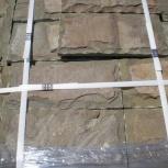 Натуральный камень песчаник серо зелёный со сколом (плитка), Ростов-на-Дону