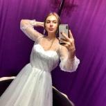 Свадебное платье жемчужное, Ростов-на-Дону
