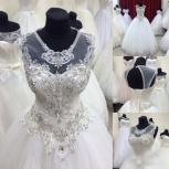 Сверкающее свадебное платье, Ростов-на-Дону