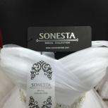 Свадебное платье SonestaE2, Ростов-на-Дону