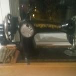 продать   старую   швейную   машину, Ростов-на-Дону