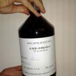 Клей Лейконат 1.1 кг (1 л), Ростов-на-Дону