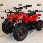 Детский квадроцикл на аккумуляторе KXD ATV-003 36V 800W Красный, Ростов-на-Дону
