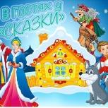 новогоднее представление, Ростов-на-Дону
