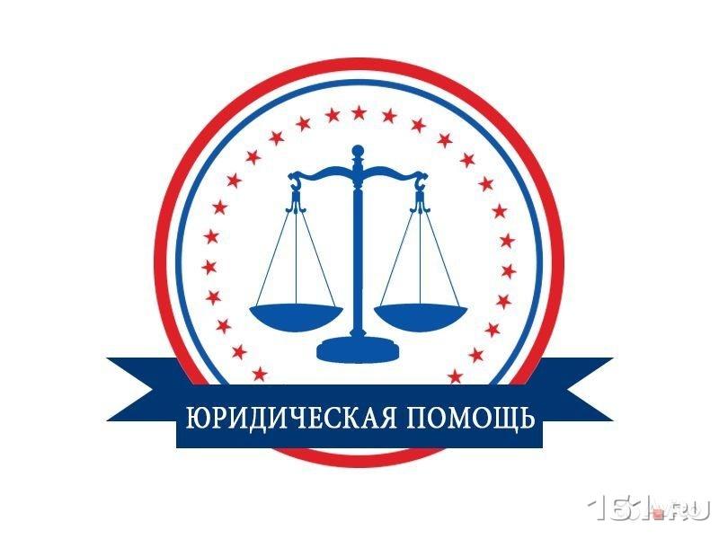 Адвокат уголовные дела ростов-на-дону