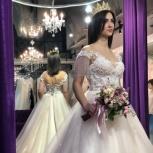 Свадебное платье со шлейфом и плечиками, Ростов-на-Дону