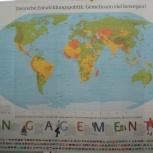 Карта мира новая, Ростов-на-Дону